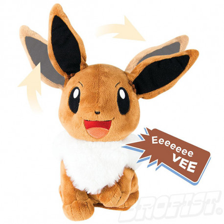 Pokemon My Friend Plush Figure Eevee